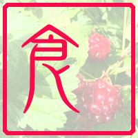 生ライチ(ノーミツ&黒葉)食べ比べ