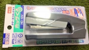 タテ・ヨコホッチキス HD-10V