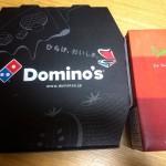 ドミノ・ピザ届いた!